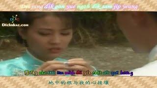 [Vietsub + Kara] Thâm Tình Chốn Cũ ( OST Mối Tình Nồng Thắm ) - Hà Gia Kính