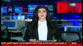 نشرة منتصف الليل من القاهرة والناس 12 ابريل