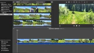 """Использование эффекта """"Картинка в картинке"""" в iMovie"""