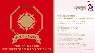 【アイドルマスター ミリオンライブ!】4thライブ会場販売CD 試聴動画