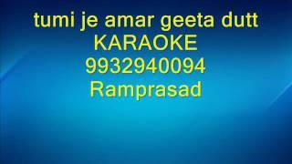 tumi je amar Karaoke by Ramprasad 9932940094