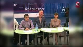 """Сюжет телекомпании """"Афонтово"""".  Пресс-конференция ОНК."""