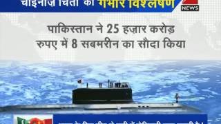 DNA: Growing Russia-China ties a concern for India