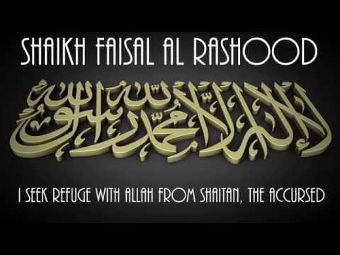 Amazing Recitation Of The Last Ruku of Surah Al Baqarah - Shaikh Faisal Al Rashood