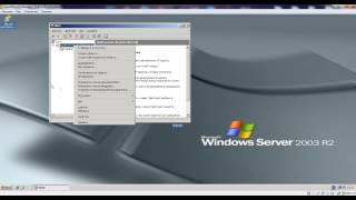Установка и настройка DHCP-сервера в ОС windows server 2003