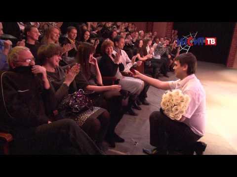 Помолвка в театре необычное предложение руки и сердца