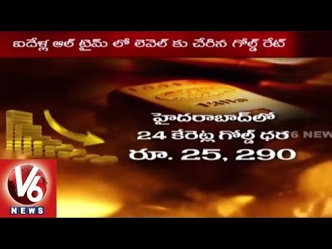 Special Discussion on Fall of Gold Rates in India | Bullion Market in India - V6 News