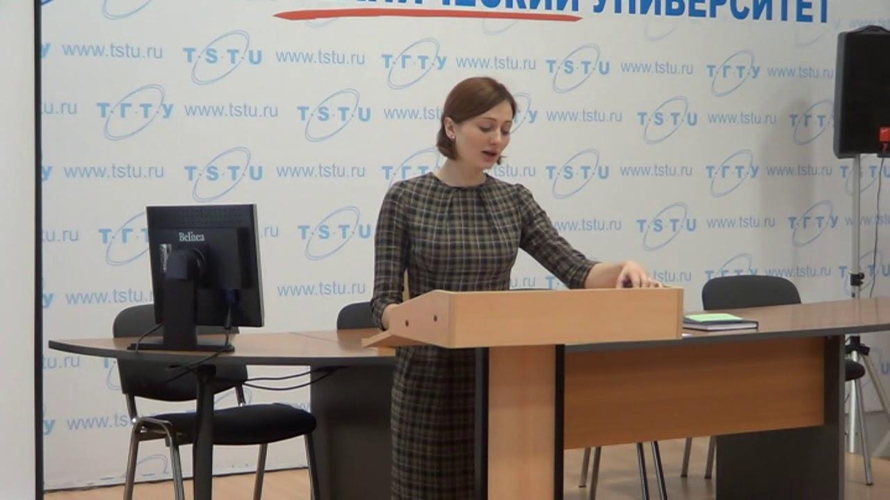 Защита кандидатской диссертации Гриценко Н А  Защита кандидатской диссертации Гриценко Н А 21 11 2017