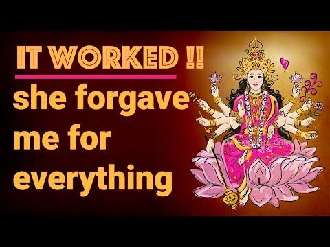 POWERFUL Mantra For Forgiveness Of Sins | Samudra Vasane Devi |DEVI MANTRA