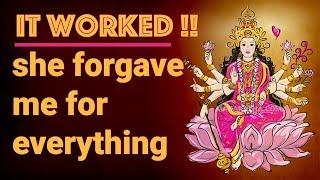 POWERFUL Mantra For Forgiveness Of Sins | Samudra Vasane Devi |  DEVI MANTRA