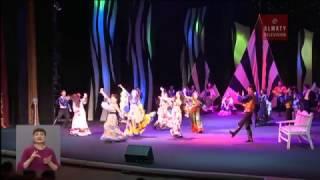 Аким Алматы поздравил коллектив театра имени Мухтара Ауэзова с юбилеем (26.10.16)