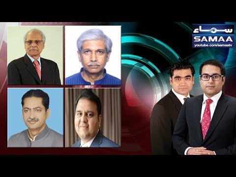Agenda 360 - SAMAA TV - 01 Dec 2017