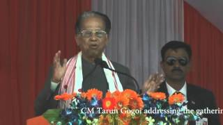 CM Tarun Gogoi at the inauguration of BCPL Plant