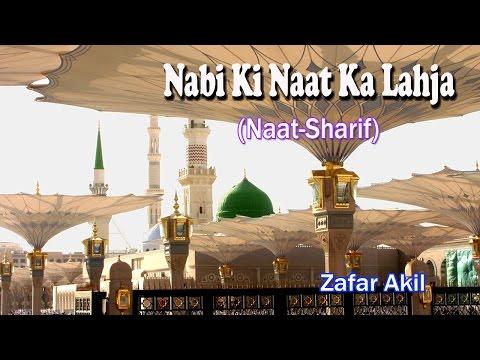 Nabi Ki Naat Ka Lahja ☪☪ Latest Naat Sharif New Videos ☪☪ Zafar Akil [HD]