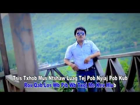 Hmong New Song 2015 pob tsuas xyooj thumbnail