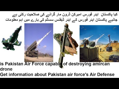 Air defense system of Pakistan air force full details . how