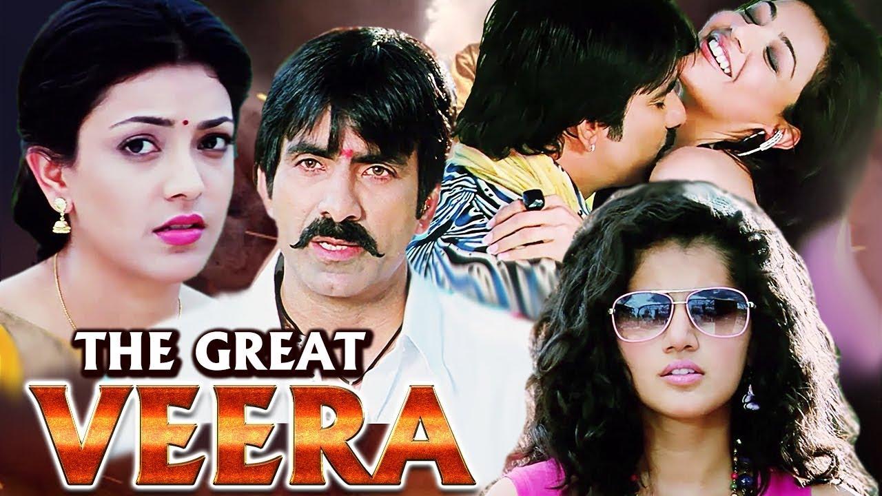 Download The Great Veera Full Movie | Ravi Teja | Kajal Aggarwal | New Released Hindi Dubbed Movie