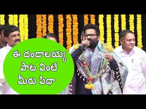 Dandalayya Song - Baahubali 2 Songs | Prabhas, MM Keeravaani, Kaala Bhairava |BIG news