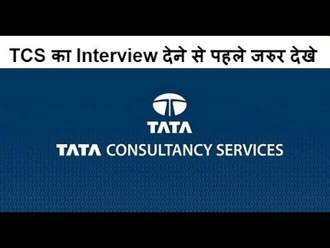 History of TCS | Video for TATA CONSULTANCY SERVICES Interview | GK4YOU