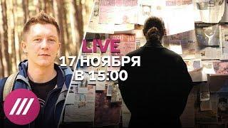 Кто он — «духовник Путина»? Обсуждаем фильм вместе с его автором Сергеем Ерженковым