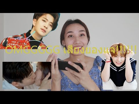 [THAI REACTION]Youngjae(영재) (GOT7) _ At the usual time(그 시간에)