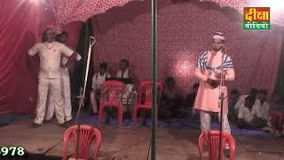 सीतापुर की गीता भाग – 5 रघुनाथपुर ,एेनी की मशहूर नौटंकी_ #diksha_nawtanki  #dikshajibhajan