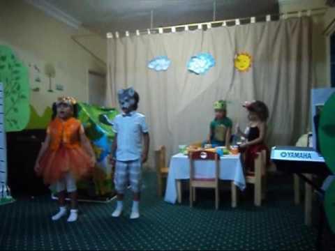 Песня ВОЛКА. Музыкальный спектакль В гостях у мышки