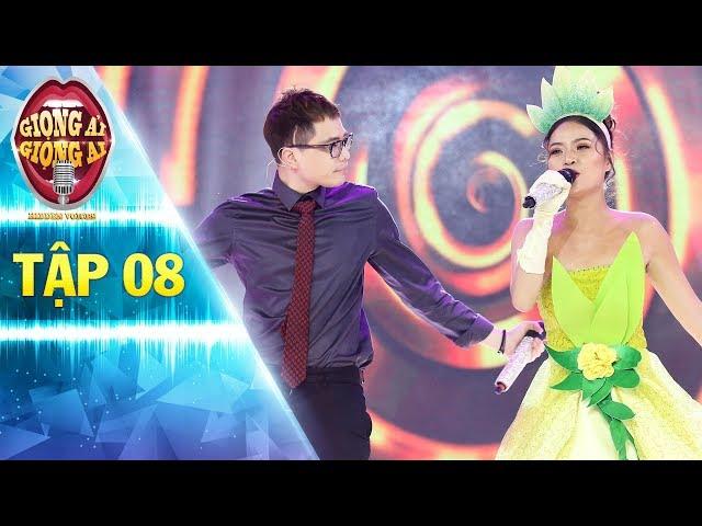 Giọng ải giọng ai 2   tập 8: Trịnh Thăng Bình hào hứng thăng hoa cùng