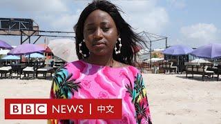 抗議警察暴行遭冷待 尼日利亞女子走過艱難的一年- BBC News 中文 - YouTube