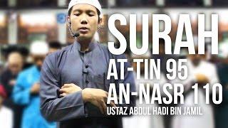 Surah At-Tin (95) & An-Nasr (110) (Ramadan 1436H) - Ustaz Abdul Hadi Bin Jamil ᴴᴰ
