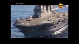 Японский ВМФ.