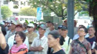 March and Assembly for Formosan (Taiwanese) Human Rights 4 遊行集會為台灣人權