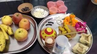dhanterash puja samagri aur pujan vidhi | Dhanteras pujan vidhi on Diwali | Yam puja vidhi easy step