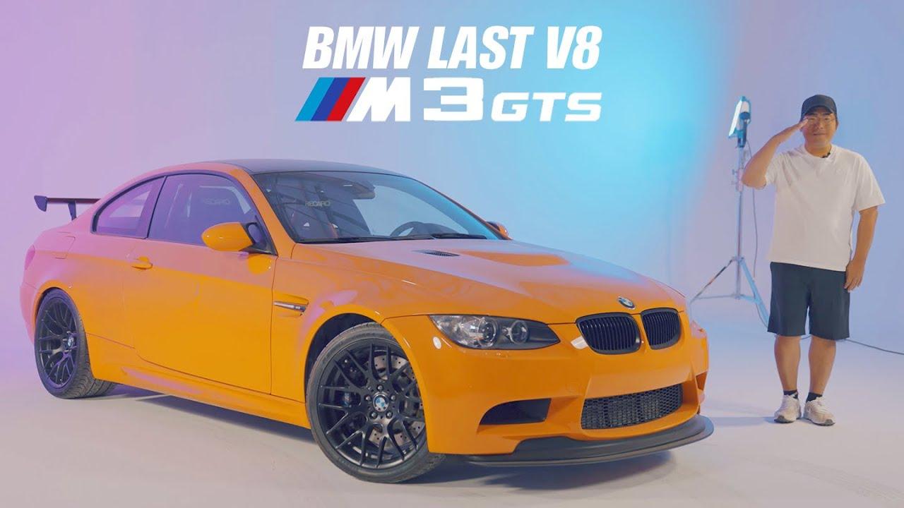BMW 마지막 자연흡기 스페셜   E92 M3 GTS