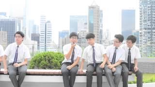 四七聯中總決賽:決賽前夕 心路歷程 - 香港華仁書院