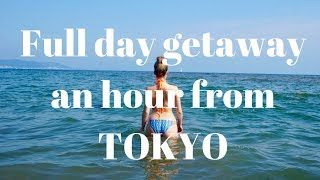 Video Summer in Tokyo - One day getaway to the beach download MP3, 3GP, MP4, WEBM, AVI, FLV November 2018