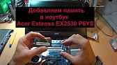 Запчасти acer 5520g wifi bt dwd кулер и др. Цена не. Acer aspire 7520 на запчасти. 1 500 ₽. Acer extensa 2510g-53de (core i5 4210u 1700 mhz/15.