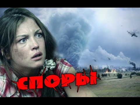Русский ужас Russian horror HD 720p