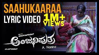 Anjaniputhraa - Saahukaaraa (Lyric Video) | Puneeth Rajkumar, Rashmika Mandanna | A. Harsha