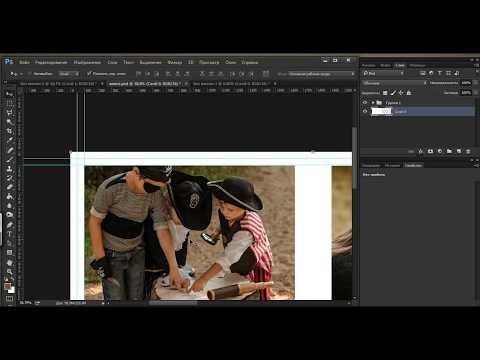 Видео уроки по фотошоп. Урок № 11. Создание многоразовых шаблонов по верстке фотоальбомов в фш.