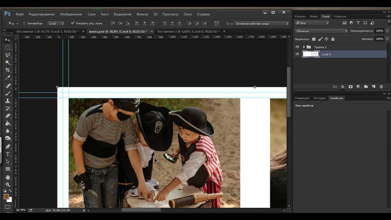 Как сделать шаблоны в фотошопе самому, хороших рабочих дней