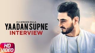 Interview | Yaadan Supne | Kulwinder Billa | Dr Zeus | Navjit Buttar | Releasing On 10th Sep