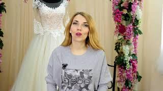 Где купить свадебное платье в Одессе