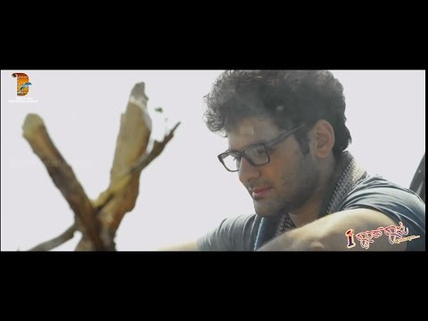 First Rank Raju - First Look Of Ekangi Song With Visuals