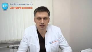 Врожденное заболевание вен: Тромбофилия