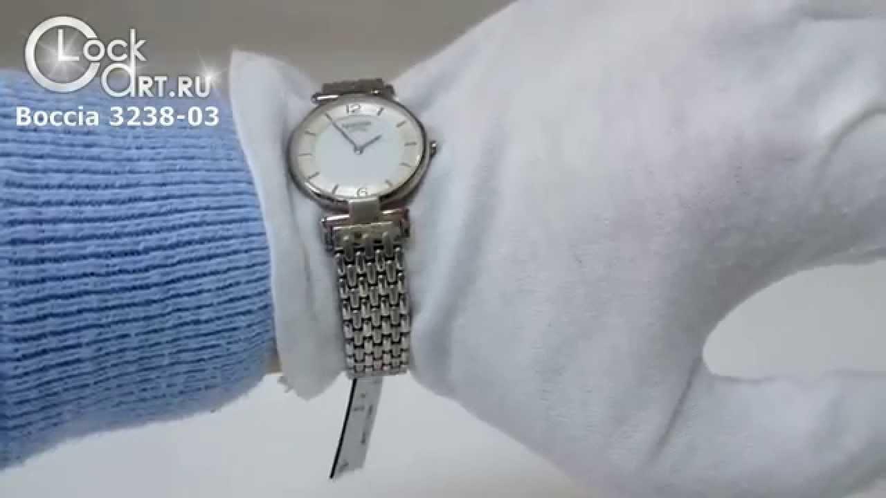 Наручные титановые часы Boccia 3238-03 - YouTube 83bab957a04