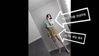 김블로그/쇼핑몰/신상소개