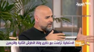 فريد الأطرش يعود للحياة في أوبرا مصر