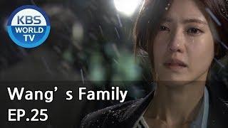 Wang's Family   왕가네 식구들 EP.25 [SUB:ENG, CHN, VIE]