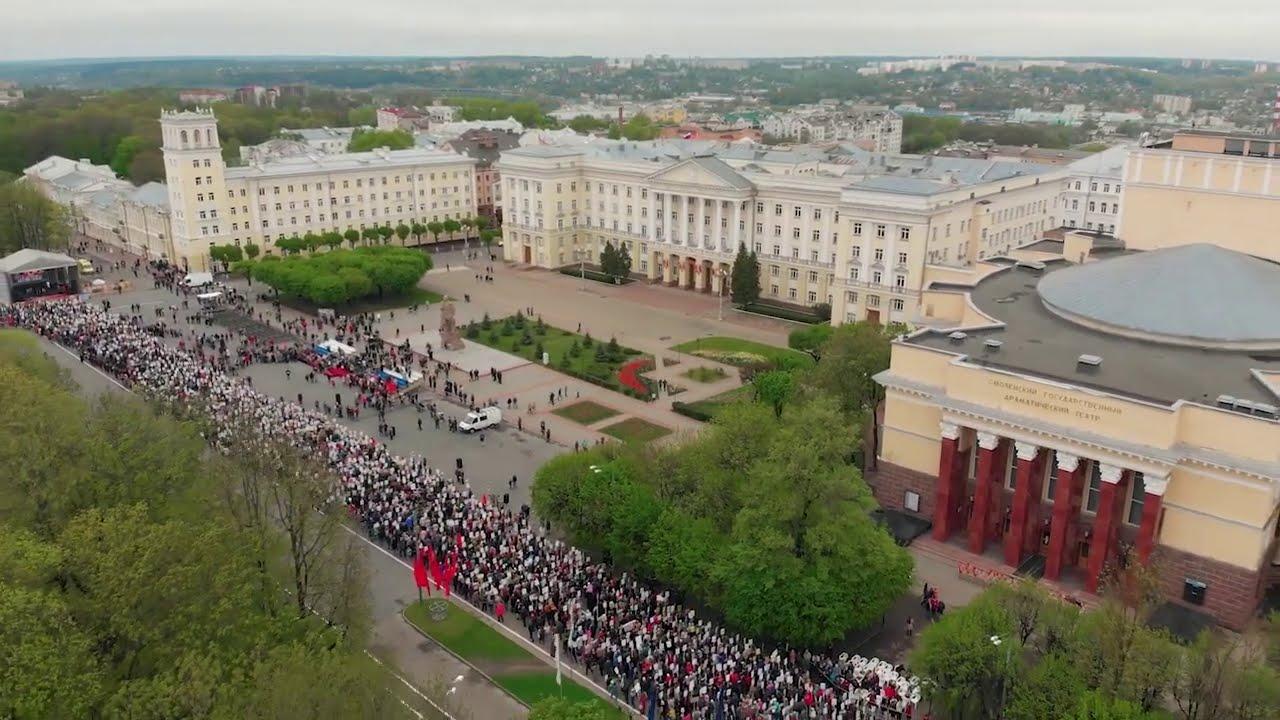 Бессмертный полк Смоленск